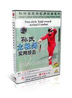 Sun LuTang Style Sun-style Taiji sword Actual Combat by Deng Fuming DVD