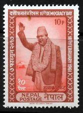 NEPAL 1961 King Tribhuvana Issue SG 142 MINT