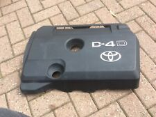 2003-2009 GENUINE TOYOTA AVENSIS D4D ENGINE COVER