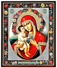 Mother of God Zhirovitskaya Russian Orthodox Icon Silver Gold stamping