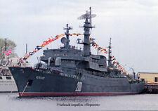 Postcard P0048 - Russian Navy Warship / Okręt Marynarki Rosyjskiej