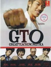 GTO/ Great Teacher Onizuka (2012 version) Japanese Drama DVD English Subtitle