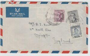 Iraq-1956 41 Fils on Kirkuk airmail letter cover to Orpingham, United Kingdom