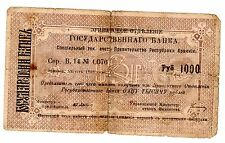 Armenie ARMENIA BILLET 1000 RUBLES ROUBLES 1919 P8 RARE  BON ETAT