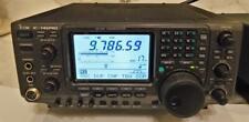 icom ic-746PRO HF/VHF/50MHz/144MHz All Mode Transceiver w/mic