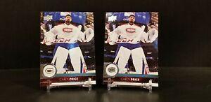 2 Lot 2017/18 Upper Deck Series 1 Carey Price #102 Montreal Canadiens MINT