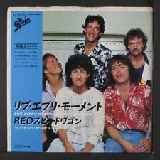 REO SPEEDWAGON: Live Every Moment / Gotta Feel More 45 (Japan, insert PS)