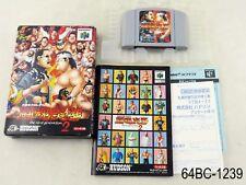 Complete Tohkon Road 2 Nintendo 64 Japanese Import N64 Toukon Boxed US Seller C