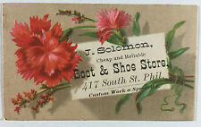 Victorian Business Trade Card J. Solomon Boot and Shoe Store Philadelphia PA