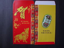 ANG POW RED PACKET - JAZ BEER (2 PCS)