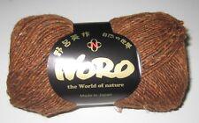 100g ball NORO SILK GARDEN SOCK SOLO lambs wool silk knitting yarn #5 OAK BROWN