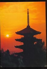 Kyoto, Japan, Yasaka Pagoda (4x6 not posted(JA696