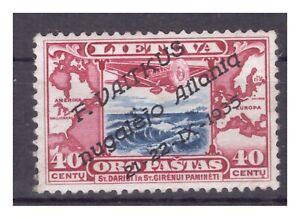 Litauen: Seltene Nr. 404 postfrisch, Altsignatur, Michel: 800 Euro