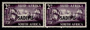 SOUTH AFRICA QEII SG138a, 2d deep violet, NH MINT. Cat £17. FULL MOON FLAW