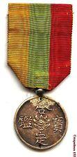ANNAM. Ordre du KIM TIEN. Sapèque de 2 eme Classe en Argent.