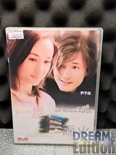 Trouble-makers, The [dir. Aman Chang, Maggie Q] (2003) HK Comedy [DEd]