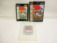 SHOGI SAIKYO Item REF/bcb Game Boy  Nintendo Import Japan Video Game gb