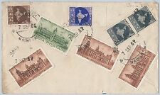 52351 - INDIA -  POSTAL HISTORY - COVER to  the NETHERLANDS 1962