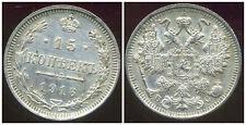 RUSSIE   15 kopek   1916  ( argent SUPERBE )