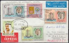 1975 Kuwait Express-R-Cover to Germany, UDELYA R-label and cds [bl0292]