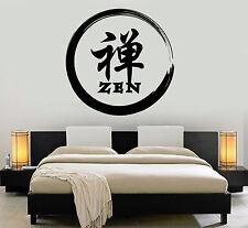 Vinyl Wall Decal Zen Enso Circle Calligraphy Hieroglyph Asian Stickers (ig4215)