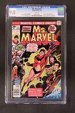 Ms. Marvel #1 CGC 9.8 NM/MT Marvel Carol Danvers Captain Marvel WHITE Pages