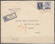 1958 R-Cover BPAEA Muscat Oman to India [bl0262]