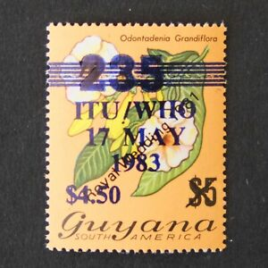 GUYANA 1983 Postage Stamp Overprinted Surcharged Mint MNH $4.50 South America