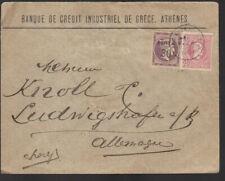 GREECE.,,1901 A MAILED COVER TO ALLAMAGNE..FRANKED HERMES HEADS