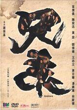 Brothers DVD Andy Lau Eason Chan Michael Miu NEW R0 Eng Sub