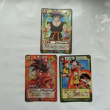 Dragon Ball Z D-51 D-119 D-306 SONGOKU GOHAN HOLO lot of 3 Trading Cards