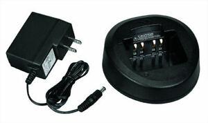 Motorola VAC-UNI-B Desktop Charger for VX-261, VX-264, VX-451, VX-454, VX-459