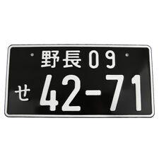 Universa Numbers Japanese Car License Plate Truck For Honda Toyota Nissan JDM