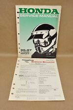 Vintage 1986-1987 Honda TLR200 Reflex Shop Service Manual w/ Bulletin