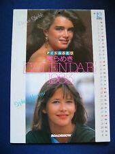 1983 Sophie Marceau Brooke Shields JAPAN VINTAGE Calendar VERY RARE