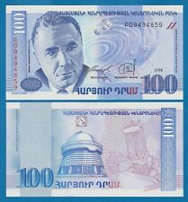 Armenia 100 Dram P 42 1998 Unc Low Shipping! Combine Free!