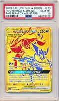 Pokemon PSA 10 GEM MINT - Greninja & Zoroark GX 223/173 UR Japanese