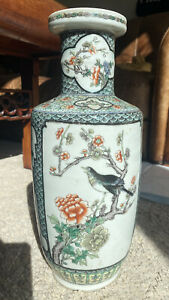 A large nice 19th century Chinese famille vert vase