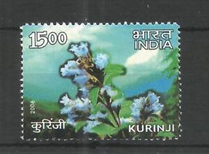 INDIA 2006 Kurinji Flower Flora Save Campaign Nature stamp 1v MNH