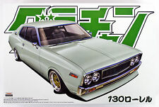 Aoshima 42755 Laurel HT 2000SGX (NISSAN) 1/24 scale kit