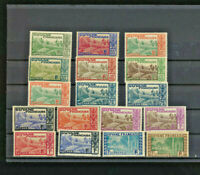 French Guinea Mini Mint Collection 17 Different Vintage Commemoratives