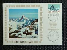 SCHWEIZ MK 1970 931 ALPEN FINSTERAARHORN MAXIMUMKARTE MAXIMUM CARD MC CM c5076
