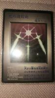 Yu-Gi-Oh! Konami 1998 Promo Swords of Revealing Light Japanese DM1 DMG-AYUJ-JPN