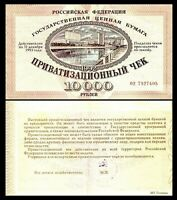 Russie - 2x  10.000 Roubles - Edition 1992 - Reproduction - 05