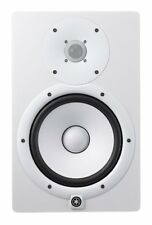 Yamaha HS8 WH Studio Monitor (weiß), NEU!
