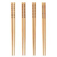 Bamboo Chopsticks 4 Pairs IKEA TREBENT New Decorative Designs