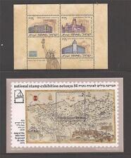Israel 1986 Ameripex and Netanya Exhibition Souvenir Sheets Scott 942  951