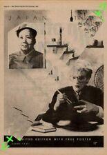 Japan Tin Drum Advert NME Cutting 1981