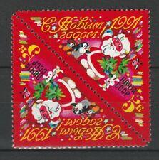 USSR 1991 Christmas 2 MNH stamps