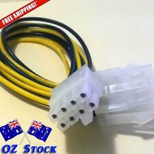 1x 8Pin ATX 12v 20CM Power Extension Cable -  Power Supply Motherboards ozStock